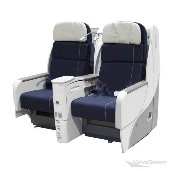 Flugzeugsitz Air France FirstClass Doppelsitz