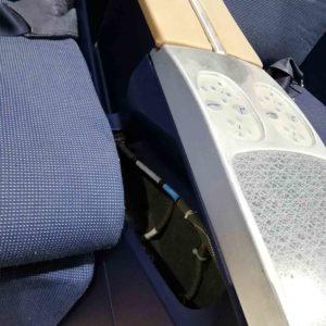 B-Ware Flugzeug-Doppelsitzbank Contour 419