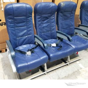BE Aerospace Spectrum SEAT_302 ohne Mitteltisch linke Variante